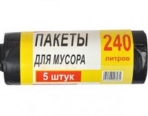 Пакеты для мусора Super Luxe 240л/5шт. черные