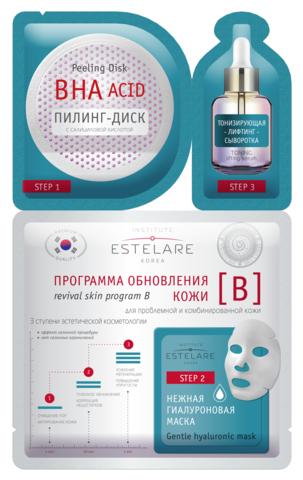 ESTELARE Программа обновления кожи (В) для проблемной и комбин.кожи 28г