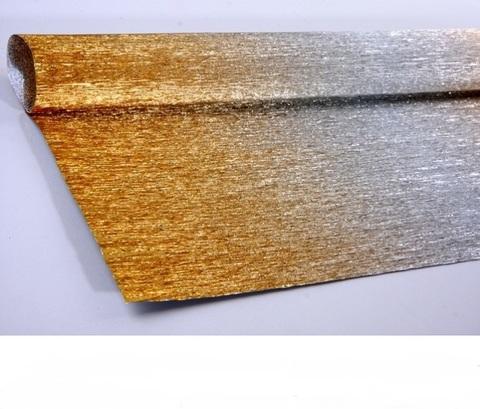 Гофрированная бумага металл с переходом цвет 802/3 серебряно-золотой, 180г, 50х250 см, Cartotecnica Rossi (Италия)