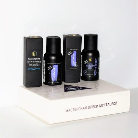 Набор Lavender мини, Мастерская Олеси Мустаевой