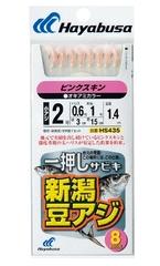 Снасть на корюшку Hayabusa HS435 #3