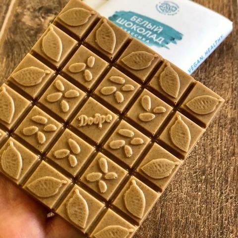 Веганский ремесленный белый шоколад на кокосовых сливках классический, 65 гр