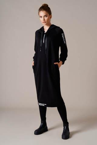 Платье с застежкой на молнию