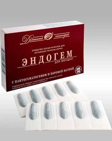 Эндогем, 10 суппозиториев по 1,2 гр.(Пантопроект)