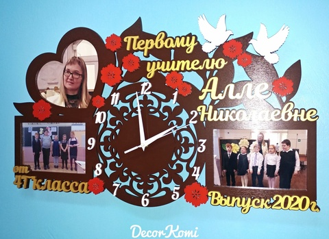 Фоторамка ДекорКоми коллаж из дерева на 3 фото для учителя с часами