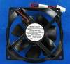 Вентилятор обдува мороз.камеры для холодильника Whirlpool (Вирпул) 481202858367, см.481202858346