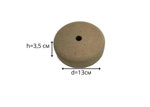 Деревянная основа круглая для цветов и светильников Ф1,130х130х35 мм, МДФ