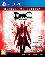 DmC Devil May Cry: Definitive Edition (PS4, русские субтитры)