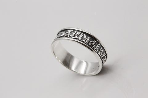 Кольцо из серебра 925 без камней 3/19 КО-1-2