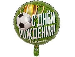 К 18''/46см, Круг, ДР ЧЕМПИОН Футболист