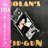 T. Rex / Bolan's Zip Gun (LP)