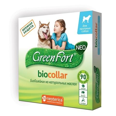 GreenFort NEO