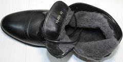 Качественные мужские зимние ботинки на цигейке Ikoc 3640-1 Black Leather.
