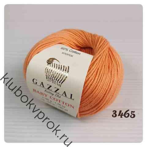 GAZZAL BABY COTTON 3465, Песочный