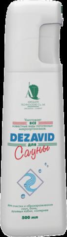 Дезавид для сауны - дезинфицирующее средство без запаха обеззараживания саун, ванных комнат, душевых кабин
