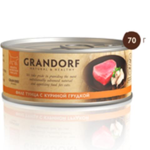 Grandorf филе тунца с куриной грудкой в собственном соку 70г