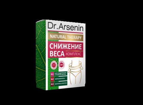 КОМПЛЕКС ПОХУДЕНИЕ (СНИЖЕНИЕ ВЕСА) Natural Therapy Dr.Arsenin 3 в 1 200гр пакет + по 60 капс в 2х банках 90мл НИИ Натуротерапии