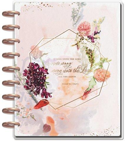 Ежедневник (не датирован) Classic Happy Planner®-  19,5х24,5см- Faith