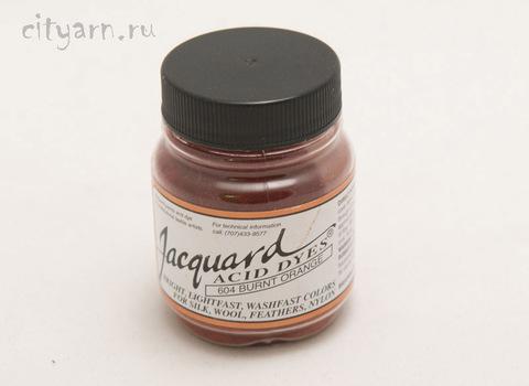 Краситель для шерсти и шелка Acid Dye 604 Выгоревший оранжевый