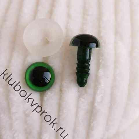 Глаза пластиковые с фиксатором 10 мм, 1 пара, зеленые