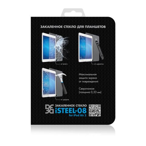 Защитное стекло для iPad Air 2 купить в Перми