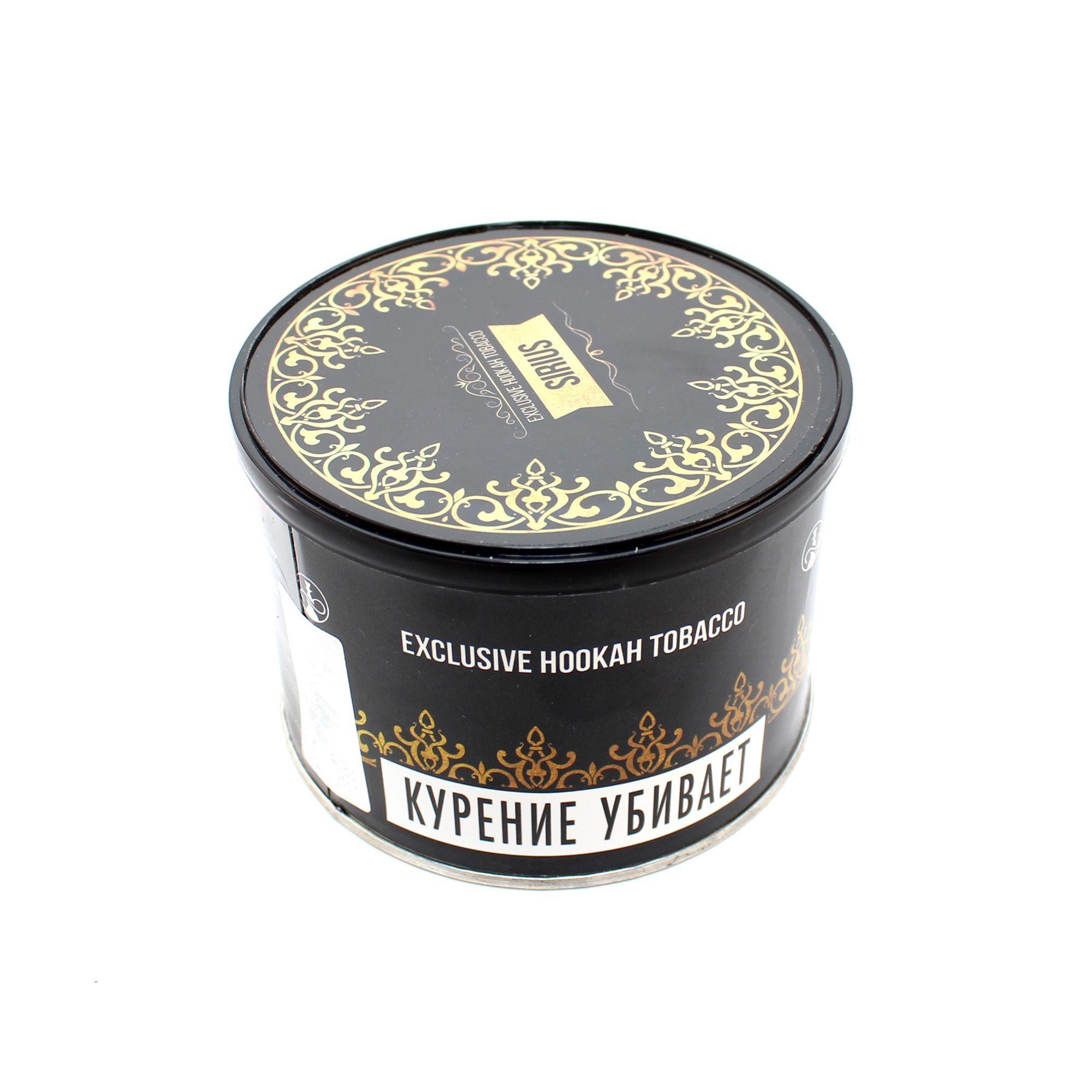 Табак для кальяна Sirius - Lemon Star 250 гр.