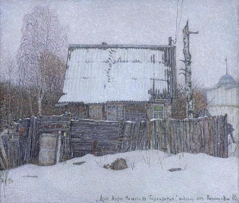 Дом у монастыря