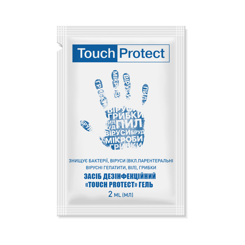 Антисептик гель для рук в саше Touch Protect 2 ml х 1000 шт. (1)