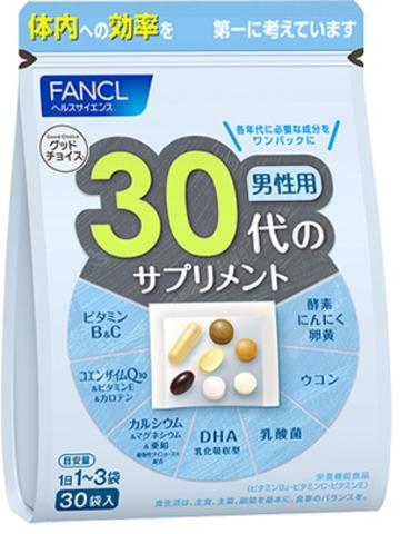 Fancl Витаминный комплекс для мужчин от 30 лет
