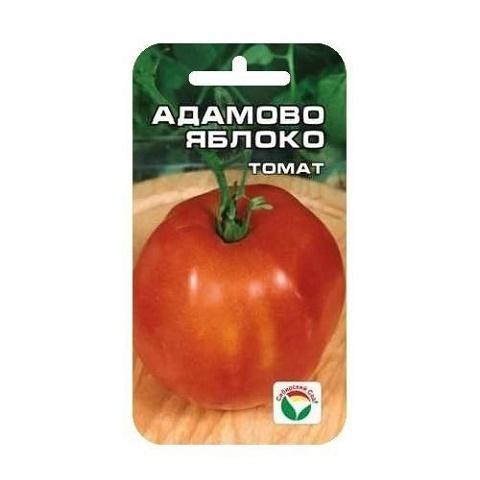 Адамово яблоко 20шт томат (Сиб сад)