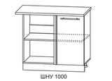 Кухня «Техно» шкаф нижний ШНУ 990