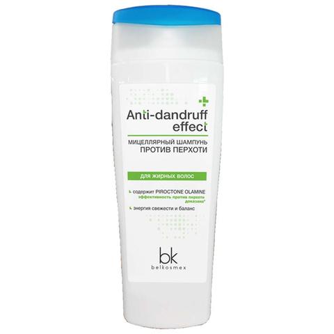 BelKosmex ANTI-DANDRUFF EFFECT Мицеллярный шампунь против перхоти для жирных волос 200мл