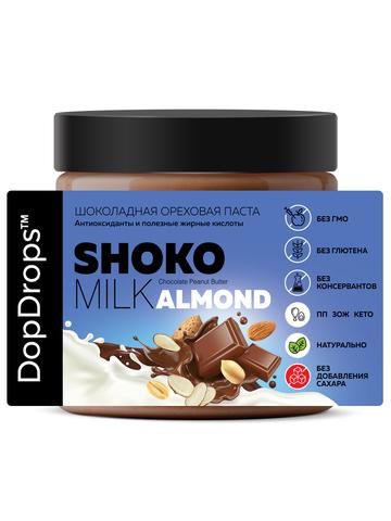 "DopDrops(tm) Паста ореховая натуральная ""Шоко Милк Альмонд"" (""Shoko Milk Almond""). 500г"