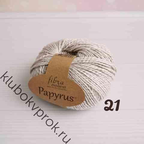 FIBRA NATURA PAPYRUS 229-21, Серый бежевый