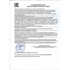 Картридж для фильтров АРГО-К и АРГО-МК шунгитовый