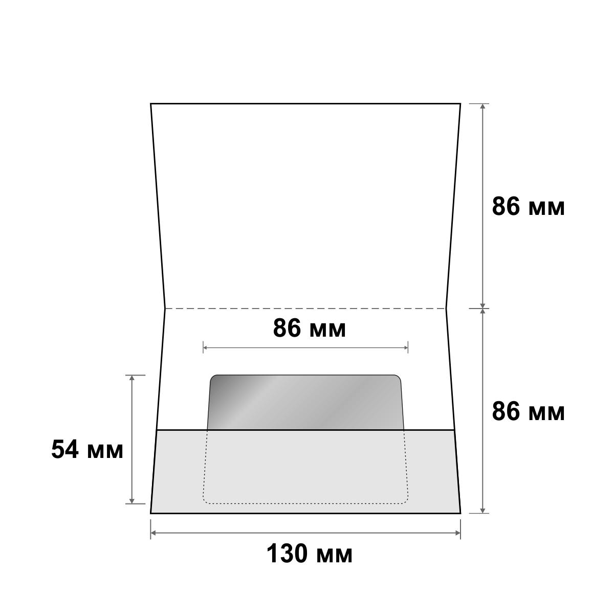Картхолдер-конверт для пластиковой карты 130х86 мм