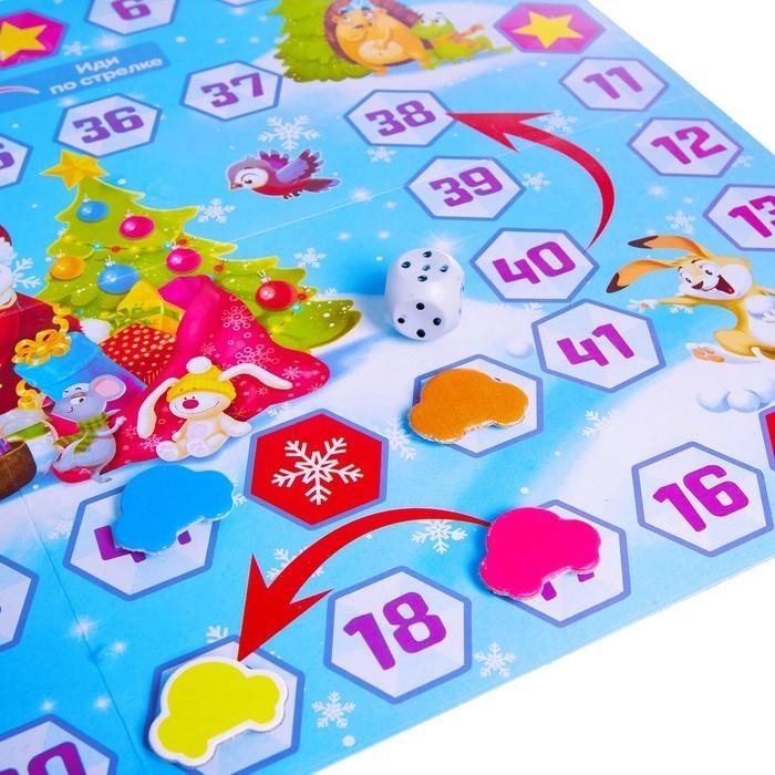 Настольная игра «Что такое Новый год?»