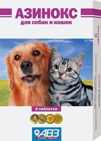 Азинокс для собак и кошек 6 таб.