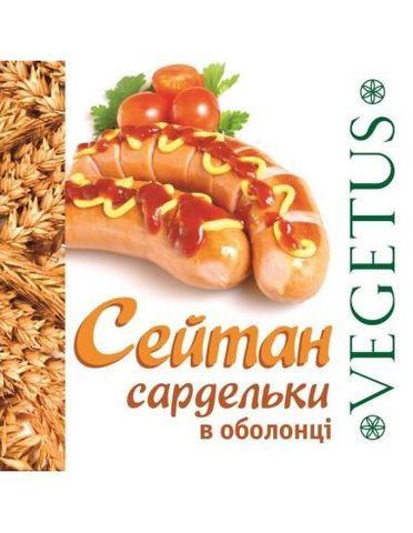 Сардельки пшеничные, Vegetus, весовые, 1 кг