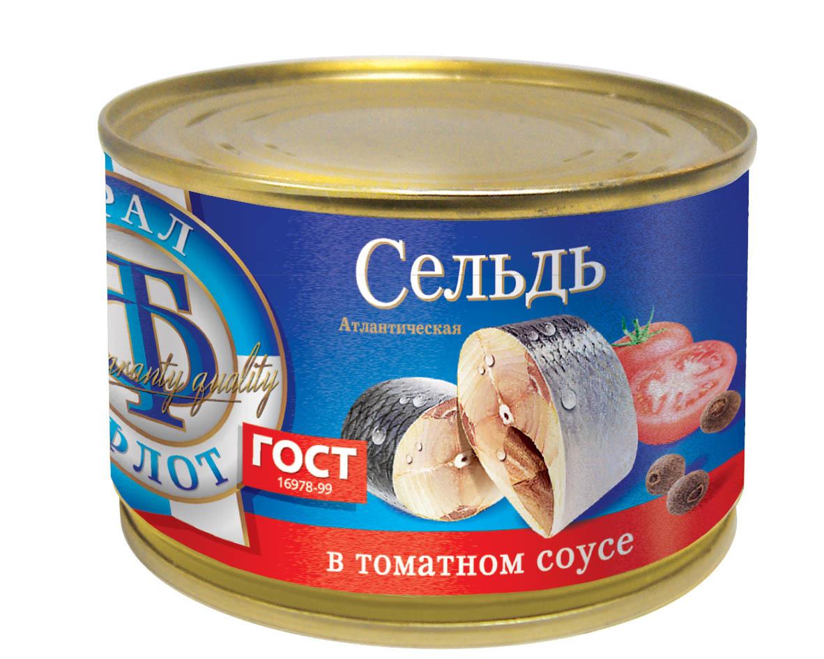 Сельдь в томатном соусе 240 гр,