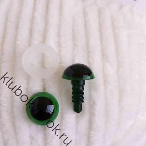 Глаза пластиковые с фиксатором 12 мм, 1 пара, зеленые