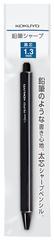 Механический карандаш 1,3 мм Kokuyo Enpitsu Sharp Standard чёрный