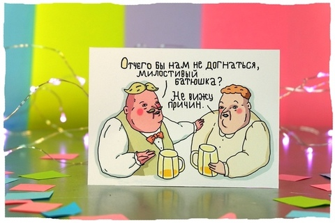 Магнит Догнаться (ШКЯ)