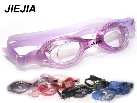 Очки для плавания JIEJIA:  J2438