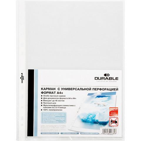 Файл-вкладыш Durable А4+ 45 мкм прозрачный гладкий 10 штук в упаковке
