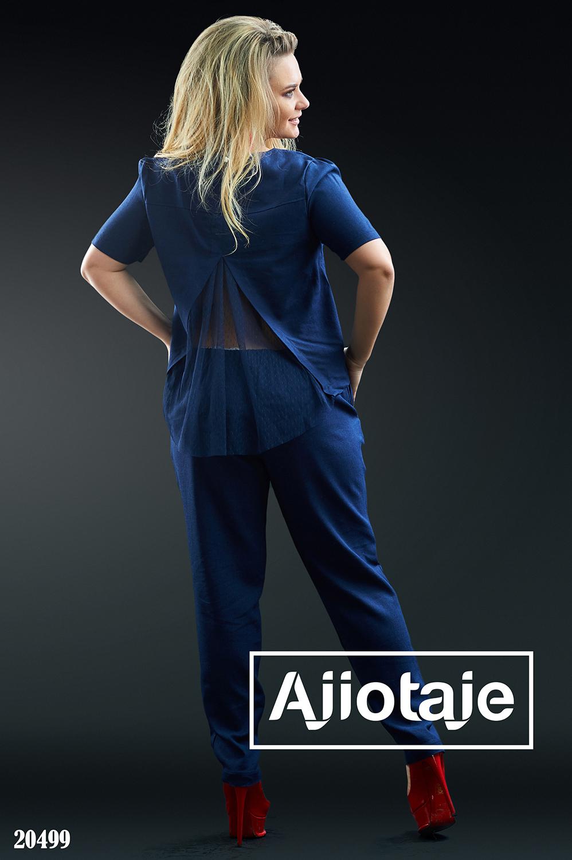 Костюм темно-синего цвета с штанами на кулиске