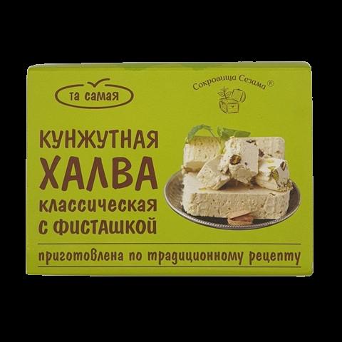 Халва кунжутная классическая с фисташкой СОКРОВИЩА СЕЗАМА, 290 гр