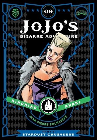 JoJo's Bizarre Adventure: Part 3 - Stardust Crusaders Vol.9 (На Английском языке)