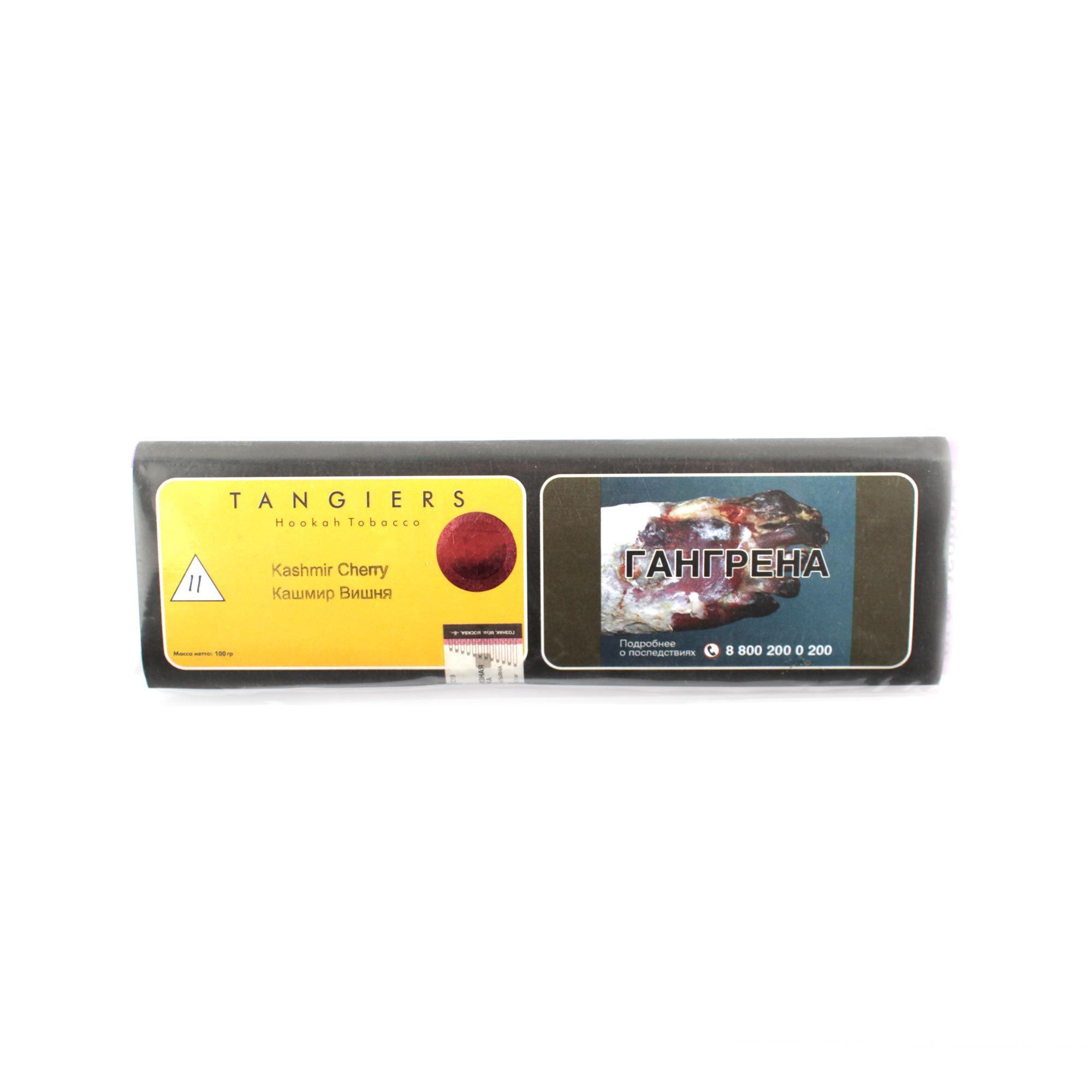 Табак для кальяна Tangiers Noir (желтый) 11 Kashmir Cherry