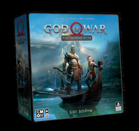 God of War. Настольная игра